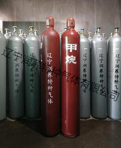 黑龙江高纯甲烷